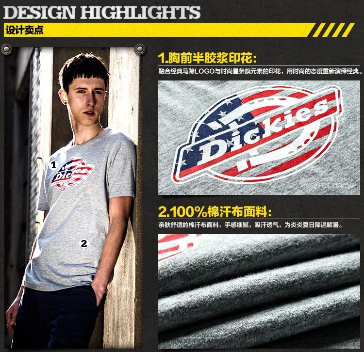 dickies t恤|dickies 星条旗系列logo t恤正品 |yoho!