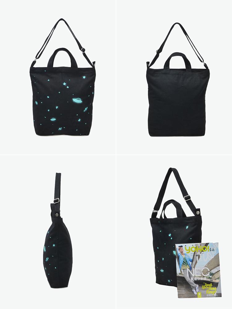 momo 星空帆布包