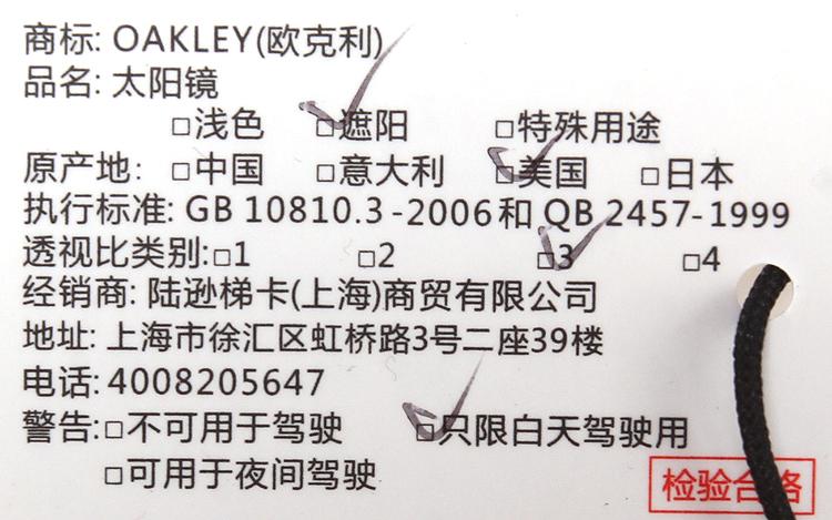 buy oakley holbrook  oakley /oakley