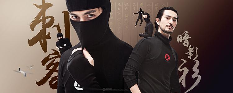 中国风刺客打底衫正品